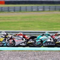 Gran Premio De La República Argentina