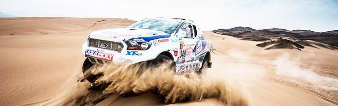Liqui Moly Presente En El Dakar