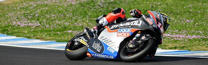Liqui Moly Moto GP Qatar